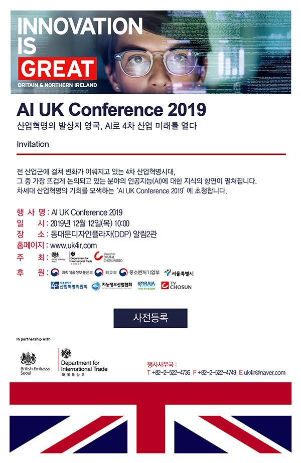AI UK.jpg