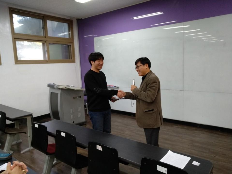 20171124_시상식_우수상(강병국).jpg